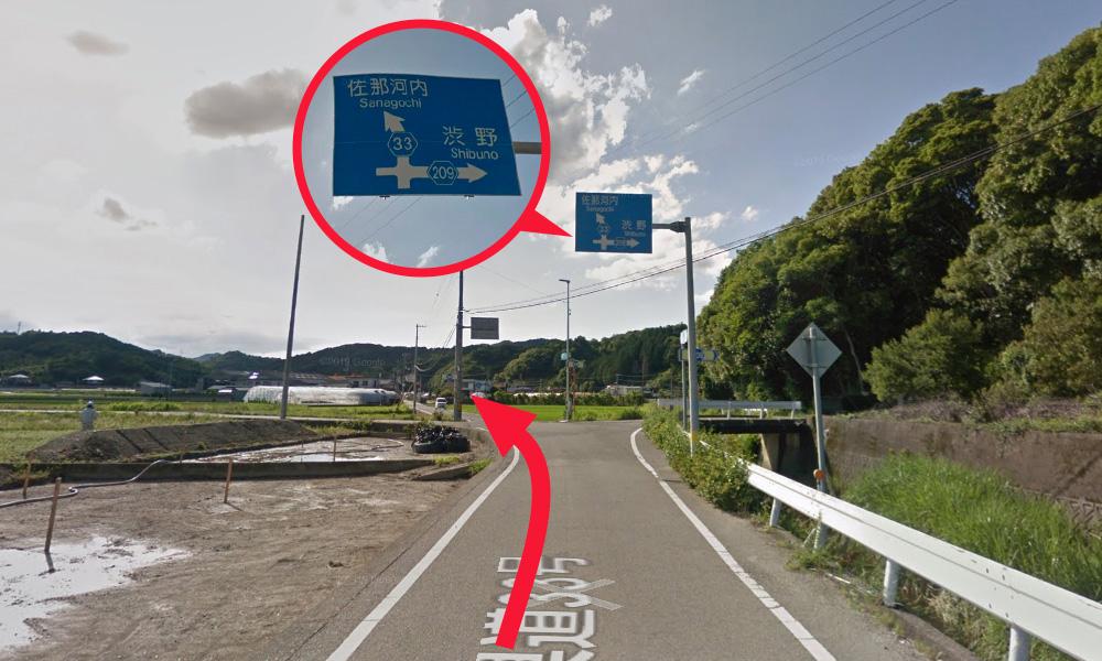 ⑪ 三叉路を左側「佐那河内」方面へと進む