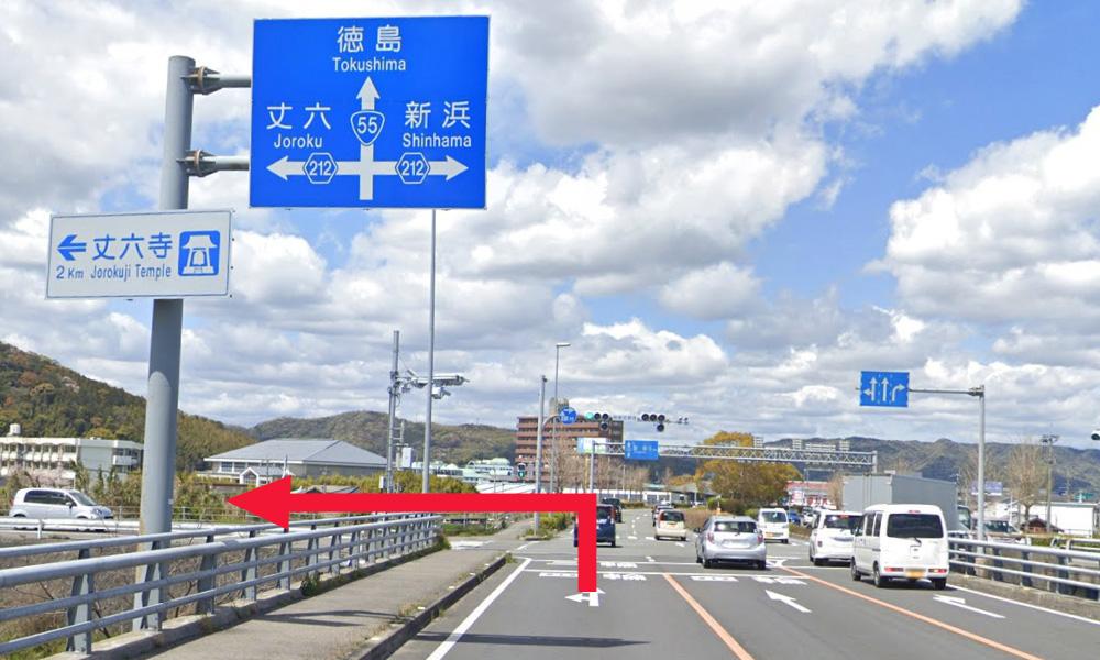 ③勝浦川橋北詰めを丈六方面へ左折